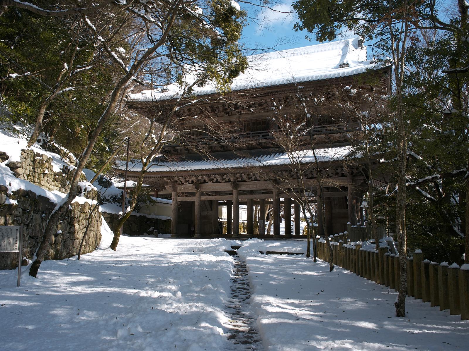http://www.eigenji-t.jp/admission/images/R0010094.jpg
